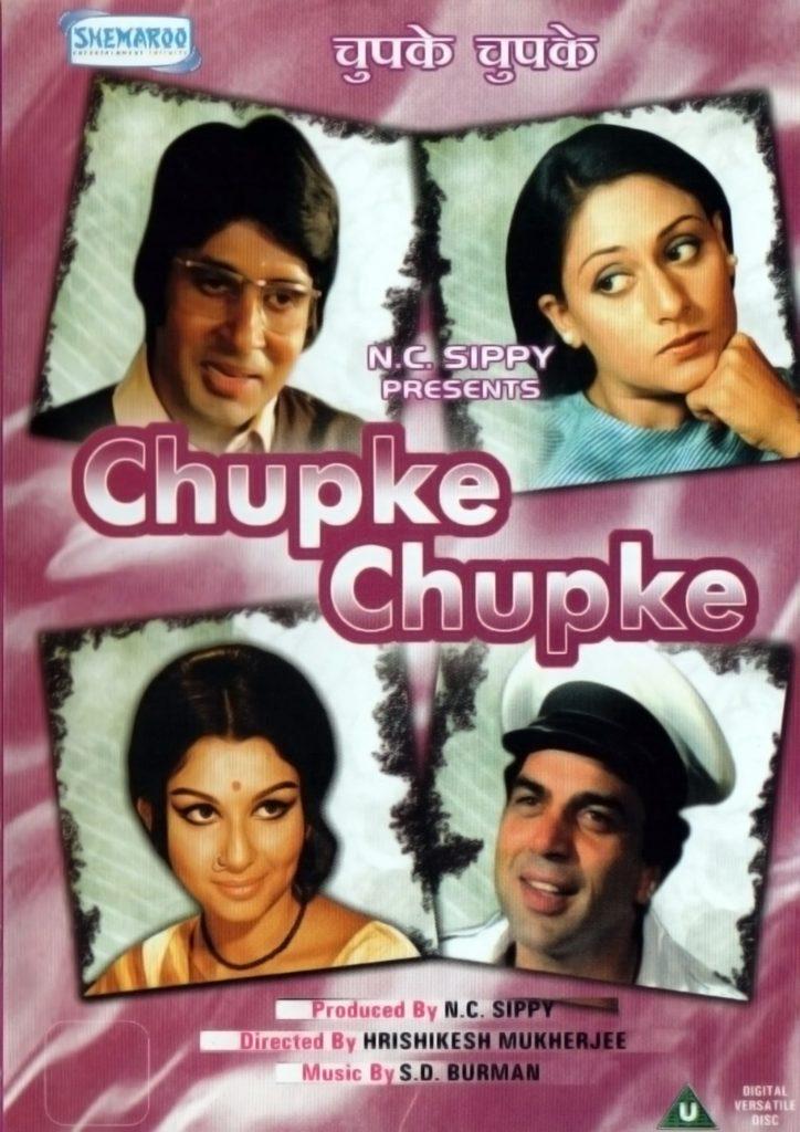 Chupke Chupke ( चुपके चुपके ) 1975 हिन्दी 1080p Bluray x264 DTS-HDMA-2.0 – Hon3yHD
